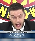 Prince_Devitt_Press_Conference___Dominion_announcement_2821729.jpg